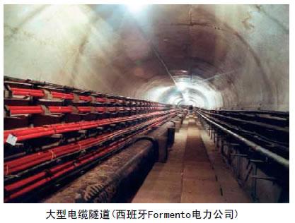 广州昊致电气自动化有限公司